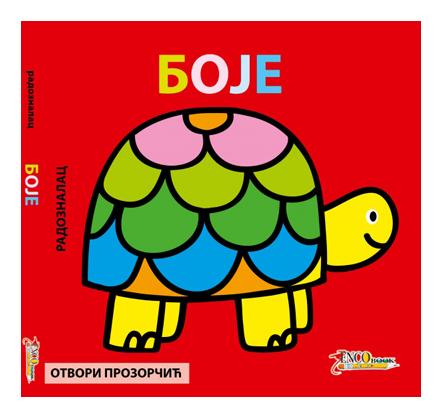 "<a href=""http://www.encobook.co.rs/shop/otvori-prozorcic-boje/"">Otvori prozorčić Boje</a>"
