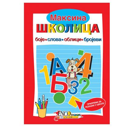 Maksina školica