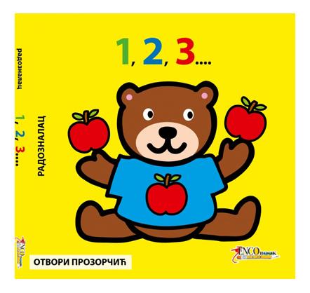 "<a href=""http://www.encobook.co.rs/shop/otvori-prozorcic/"">Otvori prozorčić 1,2,3 …</a>"