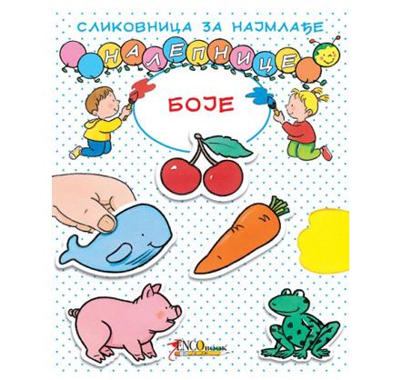 "<a href=""http://www.encobook.co.rs/shop/slikovnica-nalepnice-boje/"">Slikovnica za najmlađe Nalepnice – Boje</a>"