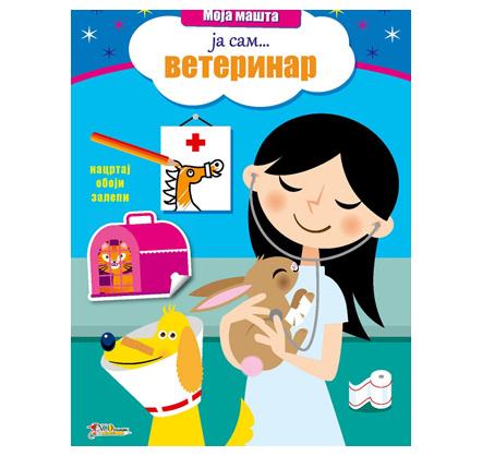 "<a href=""http://www.encobook.co.rs/shop/moja-masta-ja-sam-veterinar/"">MOJA MAŠTA – Ja sam VETERINAR</a>"
