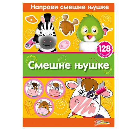 """<a href=""""http://www.encobook.co.rs/shop/smesne-njuske/"""">Smešne njuške</a>"""