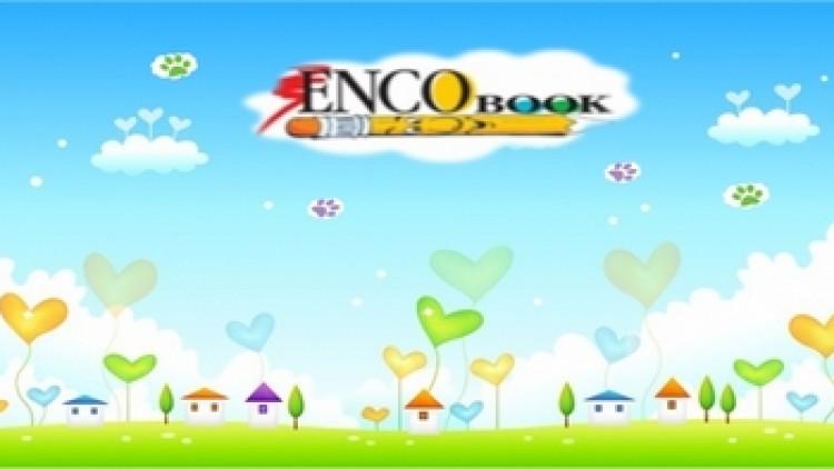 Prolećna akcija Enco Book-a!