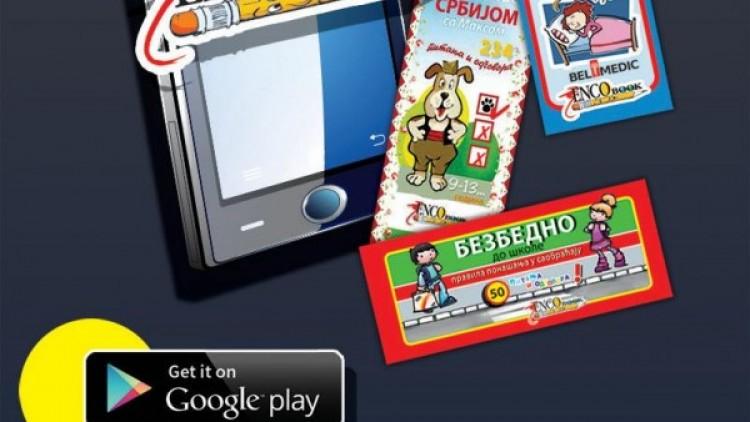 Novo! Kviz knjige aplikacije za mobilne telefone!