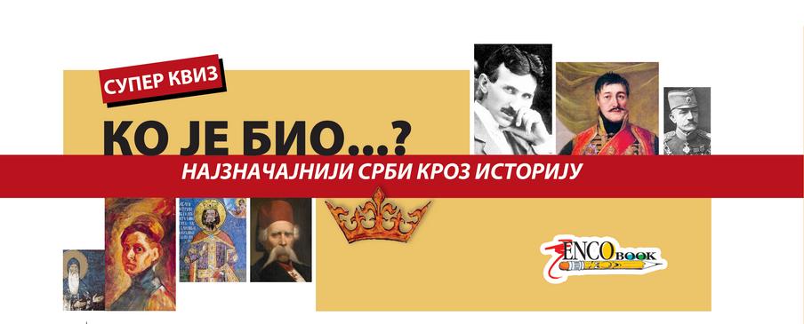 ko-je-bio-kviz-c2