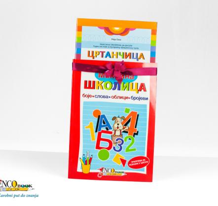 "<a href=""http://www.encobook.co.rs/shop/paket-skolica-i-crtancica/"">Paket školica i crtančica</a>"