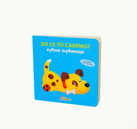 enco book