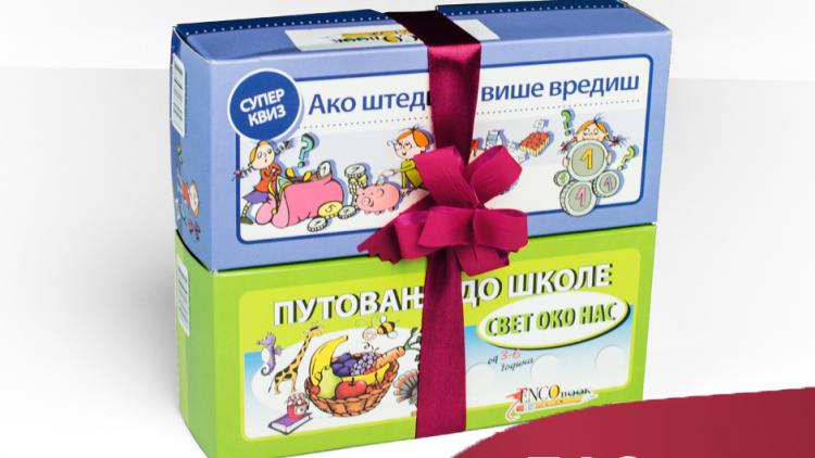 Aktuelni akcijski paketi za vaše mališane