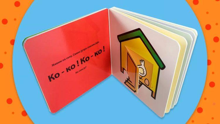 U susret Beogradskom sajmu knjiga 20-27.10 2019
